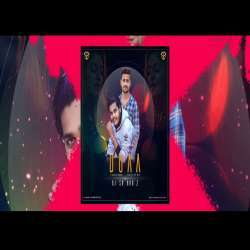 Duaa Ft. Maham Waqar (Chillout Mix) DJ SB Broz Poster