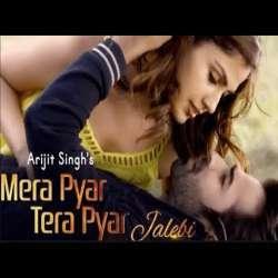 Mera Pyar Tera Pyar (Chillout Mix) - Dj Joy Poster