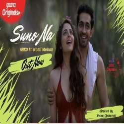 Suno Na Suno Na Priya Poster